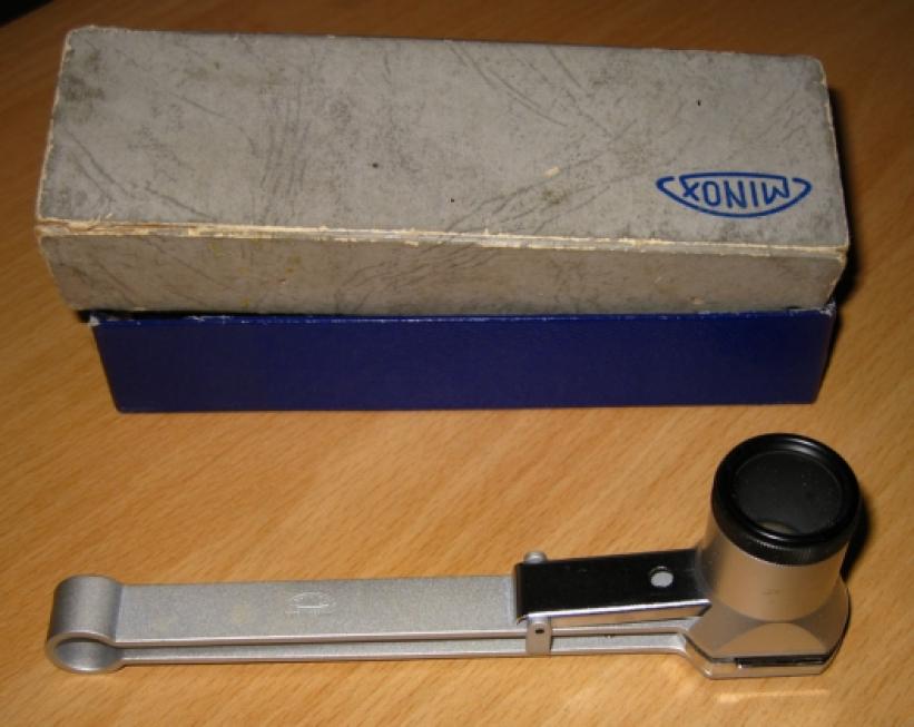 Minox loupe and cutter