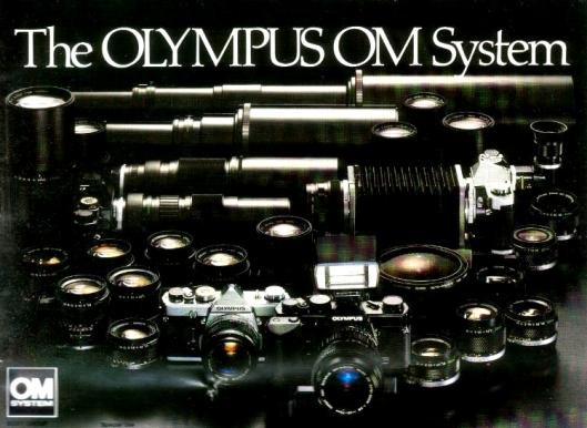 omsystem