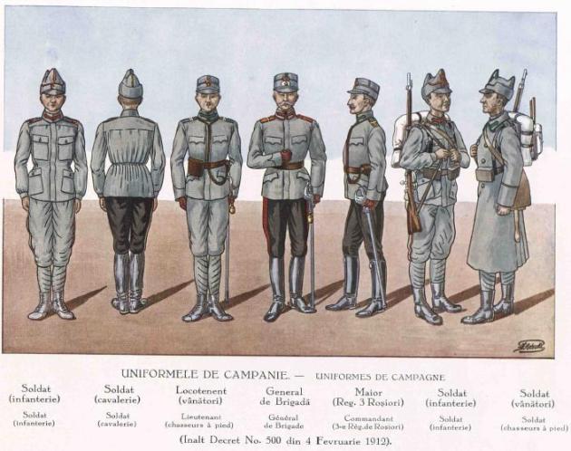 uniformele-armatei-romane-023