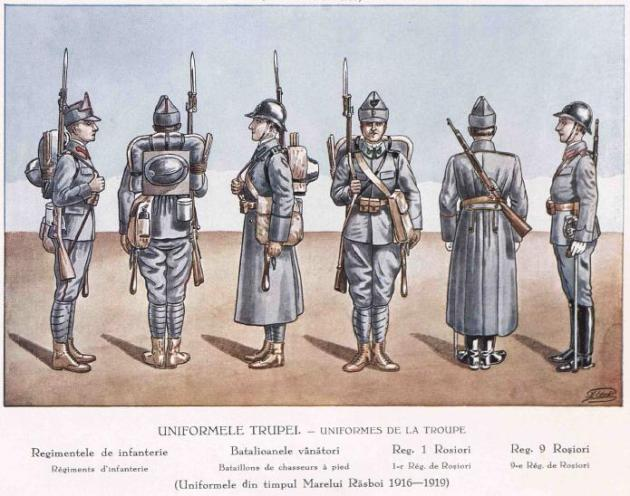uniformele-armatei-romane-026