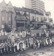 1986-demonstratie-de-23-august-in-bucuresti-epoca-nicolae-ceausescuepoca-de-aur